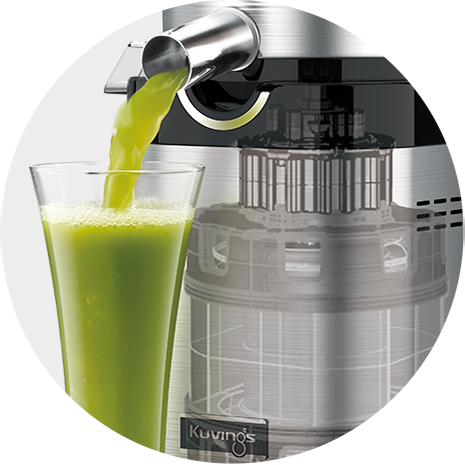 Green Juice from Kuvings CS700 Juicers